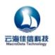 云睿数据中台数据管理平台(DMP)软件