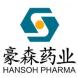 豪森药业-云势软件的合作品牌
