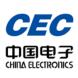 中国电子-巨杉数据库的合作品牌