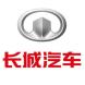 长城汽车-263企业邮箱的合作品牌