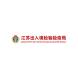 江苏出入境检验检疫局-火车采集器的合作品牌