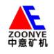 郑州中意矿山机械有限-销帮帮CRM的成功案例