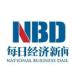 NBD-i排版的合作品牌