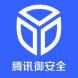腾讯御安全-蒲公英开发者服务平台的合作品牌