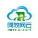 阿牧网云物流供应链行业软件