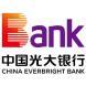 中国光大银行-畅写Office的合作品牌