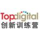 TopDigital-vphoto的合作品牌