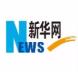新华网-智联招聘的合作品牌