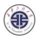 西安工程大学-UTH国际的合作品牌