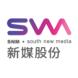 南方新媒体-神策数据的合作品牌