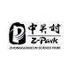 中关村Z-Park-权大师的合作品牌