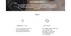 baoku宝库在线的功能截图