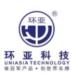 香港环亚经济数据有限公司-数字冰雹的合作品牌