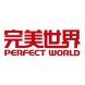 完美世界-灵活用工的合作品牌