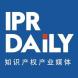 IPRdaily-中细软的合作品牌