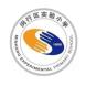 上海闵行实验小学-一起的合作品牌