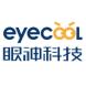 眼神科技行为分析软件