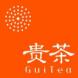 贵州贵茶-魔学院的合作品牌