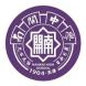 天津南开中学-一起的合作品牌