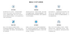 腾讯云-云存储的功能截图