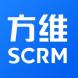 方维SCRM