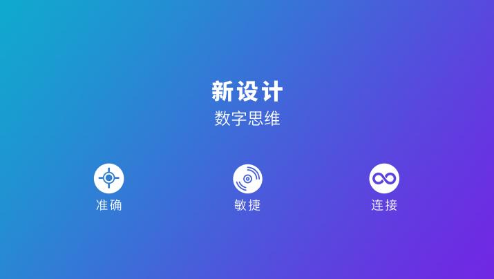 To B专家团直播间 | 吴林:新消费时代,探索品牌的有机成长