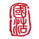国浩律师事务所-幂律智能的合作品牌