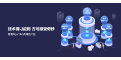 虎博科技的功能截图