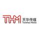 天华传媒-云创大数据的合作品牌