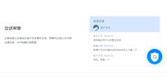 虎鲸企业微信SCRM的功能截图