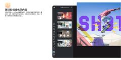Pixlr的功能截图