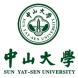 中山大学-腾讯乐享的合作品牌