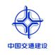 中国交通建设-道一云-HR的合作品牌