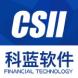 科蓝软件金融行业软件
