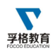 孚格教育-螳螂科技-CRM的合作品牌
