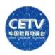 中国教育电视台-论答的合作品牌