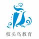 枝头鸟教育-教务宝的合作品牌
