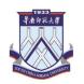 华南师范大学-灵伴即时的合作品牌