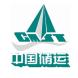中国储运-目睹的合作品牌