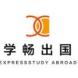 学畅出国-螳螂科技-CRM的合作品牌