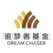 追梦者基金-有传电子名片的合作品牌