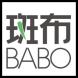 斑布BABO-兑吧的合作品牌