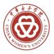 中华女子学院-中科易研的合作品牌