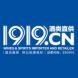 1919-晓多AI的合作品牌