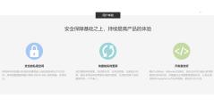 风车Fengche.co的功能截图