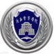 广西警官学校-KESION科汛的成功案例