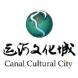 运河文化城-普乐方的合作品牌