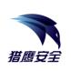 猎鹰安全网络安全软件