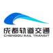 成都地铁-道一云-HR的合作品牌