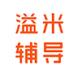 溢米辅导-中通天鸿的合作品牌